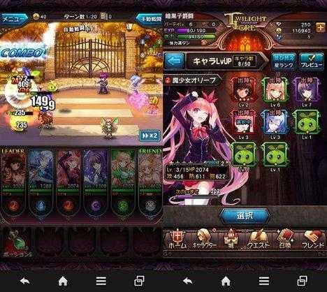 日本安卓游戏周榜:吸血鬼题材游戏畅销夺冠