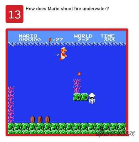 马里奥是如何在水下发射火球的?