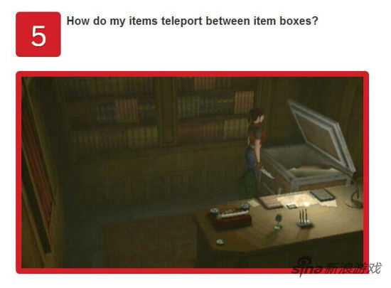 生化危机中道具是如何在箱子中进行移动的?