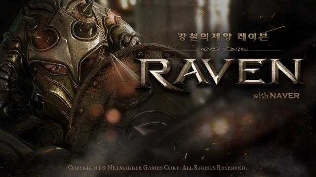 一周韩国手游榜:新作《Raven》称霸全榜