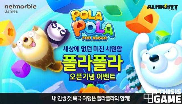 一周韩国手游榜:《Raven》继续制霸全榜单