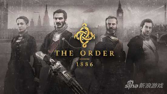 PS4二月游戏《教团1886》引起了很大的争议