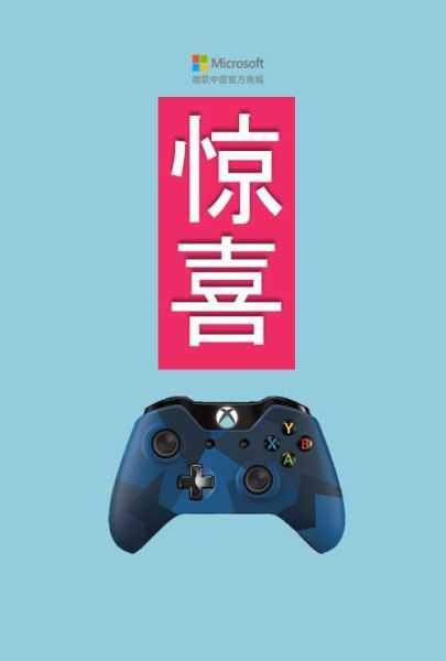 微软官方商城上线五款游戏