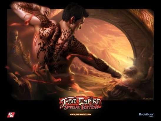 在被EA收购前,他们本来开发了最新的奇幻RPG《翡翠帝国》,有意打造成新系列。