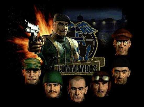 《盟军敢死队》游戏图片