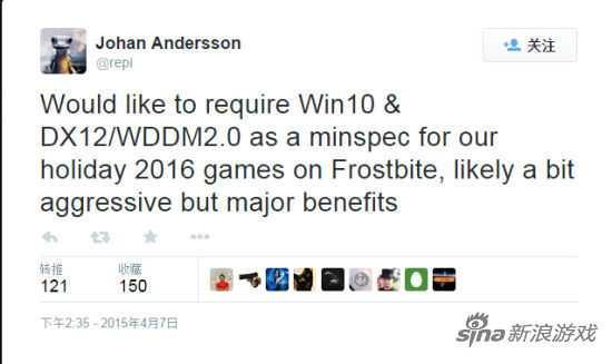 DICE的技术主管Johan Andersson推特截图