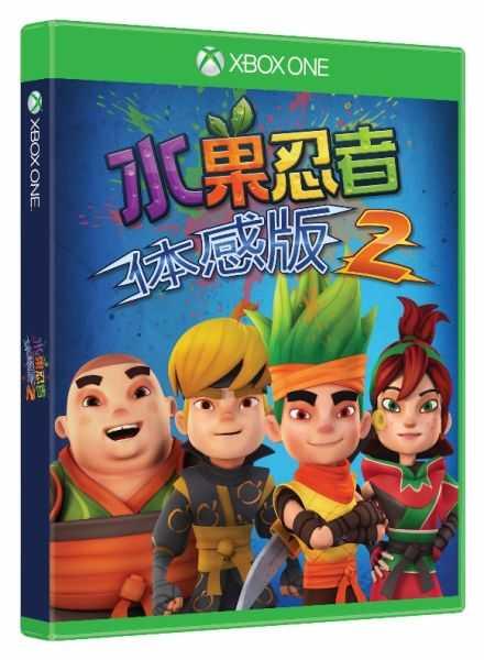 Xbox全球同期售《水果忍者体感版2》