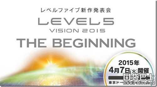 向Level-5学习:除了手游,我们还能卖玩具