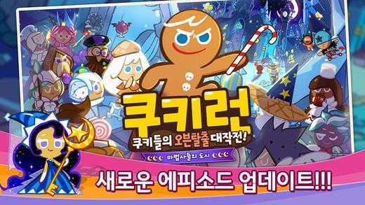 一周韩国手游榜:国产手游《英雄之剑》夺冠