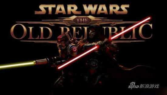 《星球大战:旧共和国》