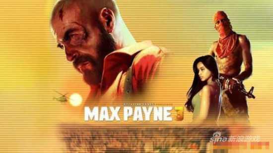 《马克思佩恩3》