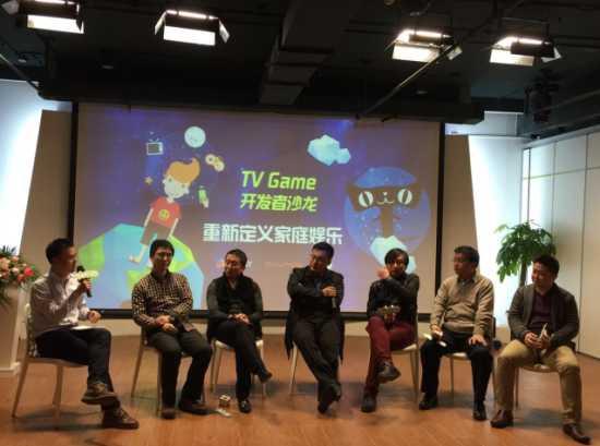 阿里进军TV游戏业 打造家庭数娱生态