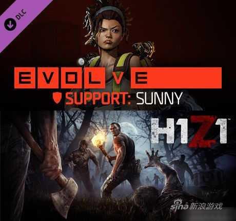 《进化》和《H1Z1》——一个不断卖DLC,一个不断更新