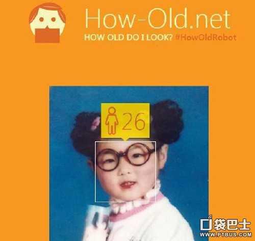 颜值曝露天机 how-old火眼金睛辨群妖