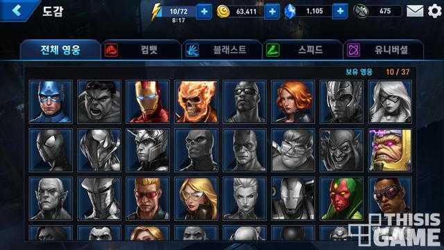一周韩国手游榜:《漫威未来之战》强势夺冠