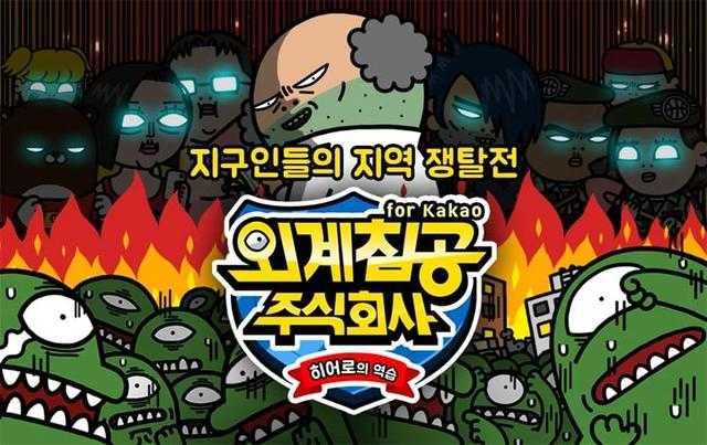 一周韩国手游榜:IP游戏大放异彩
