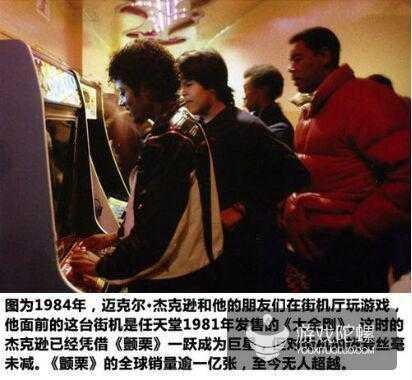 再见迈克尔·杰克逊 和我们那逝去的主机岁月