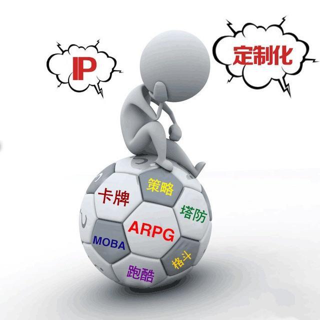 IP定制渐成趋势 泛娱乐成时代潮流