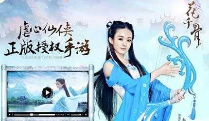 一周手游期待榜:影视IP走红 极品飞车2015入榜