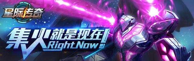一周手游期待榜:网文IP改编手游成风 斗破苍穹入榜
