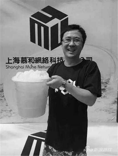 慕和网络CEO吴波