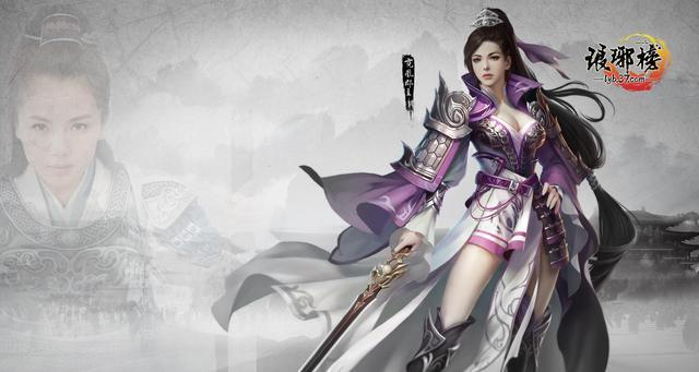 一周手游期待榜:智龙迷城入榜 虚荣掉出前十