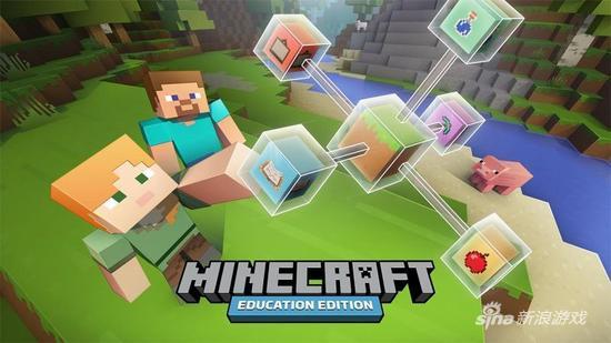 《我的世界:教育版》