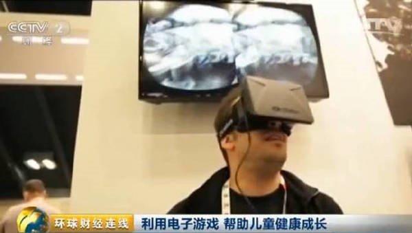 央视:利用VR游戏 可以帮助儿童健康的成长